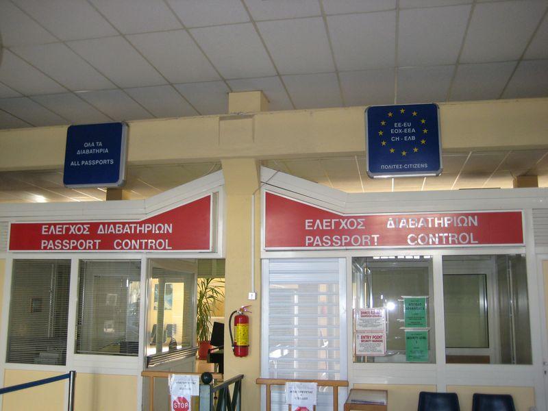 Passport Control Area