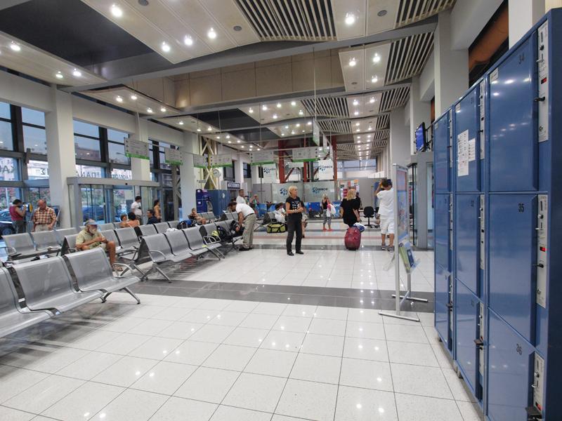 Passengers terminal